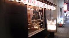 千串屋 横須賀中央店