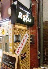 Cafe&Darts bar R STAR