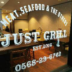 JUST GRILL の画像
