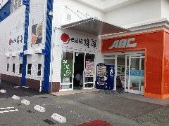 鐘庵 浜松森田ABC店