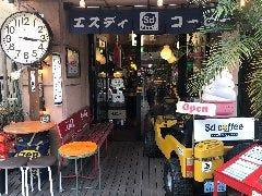 北千住×カフェ Sdcoffee(エスディーコーヒー) の画像