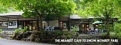 猿座カフェ