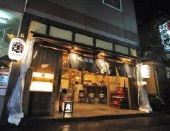 串焼酒場 萬-YOROZU-
