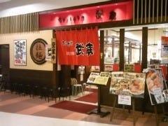 ちゃーしゅうや武蔵アピタ静岡店 の画像