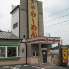 藤一番 らーめん 勝川店