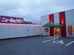 カラオケ ニューヨーク40 大木店