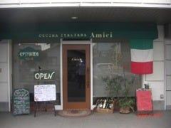 Cucina italiana Amici