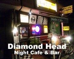 ダイアモンドヘッド 夜カフェ&バー