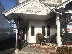 AMUSE CAFE