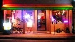 KeyLargo Cafe
