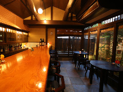 Cafe Restaurant の輪