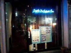 Food&BarDeeplyDo の画像