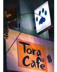 Tora cafe