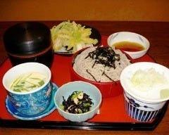 志波田 本店