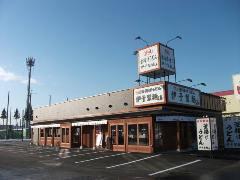 伊予製麺 帯広西店 の画像