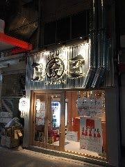 大阪ソソカルビ