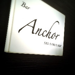BAR Anchor(バー アンカー)