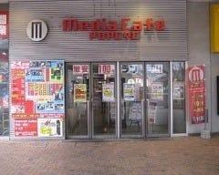 メディアカフェ・ポパイ小倉駅北店