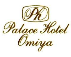 パルテール パレスホテル大宮