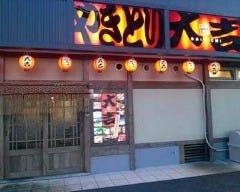 大吉 矢倉店