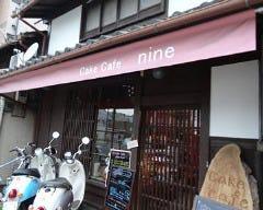 Cake Cafe nine