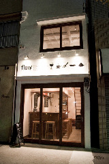 flow wine and diner