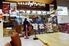グランドステーキ の画像