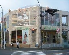 スローコーヒー八柱店