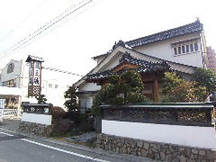 蔵王城 の画像