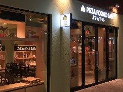 ピッツァフォルノカフェ ビーンズ阿佐ヶ谷店