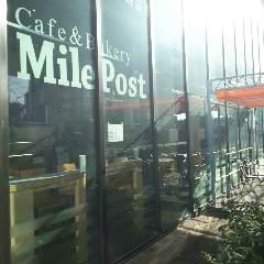 Cafe&Bakery MilePost