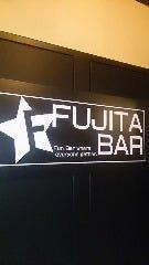 FUJITA BAR