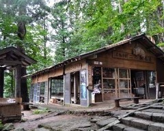 二之坂茶屋