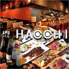 黒毛和牛とワイン HACCHI ハッチ