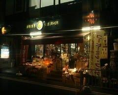 フレッシュロースター珈琲問屋 横浜西店