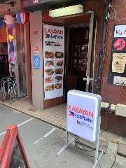 フィリピン料理・カラオケレストラン KABAYAN HotPlate(カバヤン・ホットプレート)
