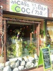 cafe&bar cocina の画像