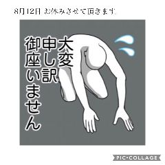 藤野かれー香房fond