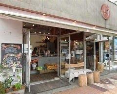 マルゴ・デリ田町店 の画像