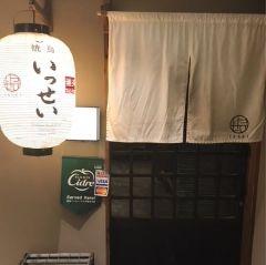 博多Toc‐Toc焼鳥いっせい