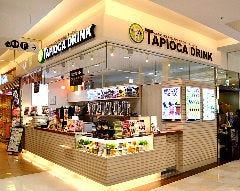 タピオカドリンク専門店TeaWay アミュプラザ長崎駅店