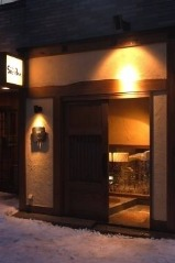 たちより See-Bar