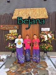 どんぶりcafe Bejana