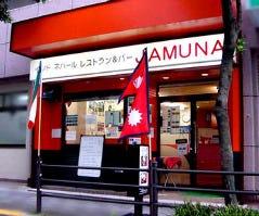インド料理ジャムナ 新大阪店