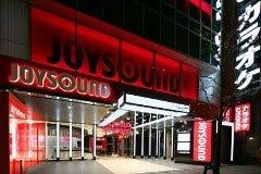 JOYSOUND 横須賀中央店