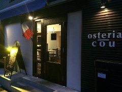 osteria cou (オステリア コウ)