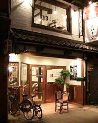 ハンバーグレストラン 昭和町BOSTON 蒲生店