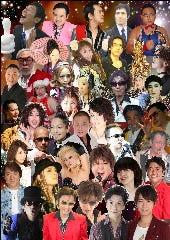 札幌STAR CLUB