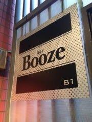 Bar Booze