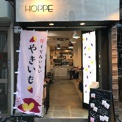 HOPPE amemura の画像